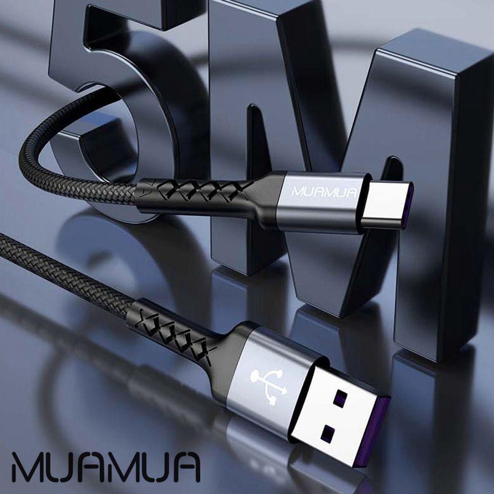 MUAMUA 기본 C타입 충전케이블 5M (CAUTC-M5)