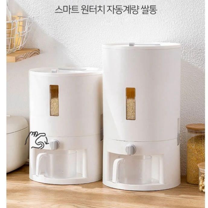 원터치 자동계량 원형 쌀통