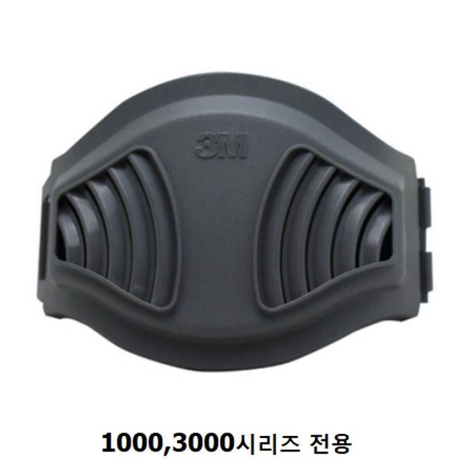 3M 1700 산업용 마스크용 방진 필터홀더